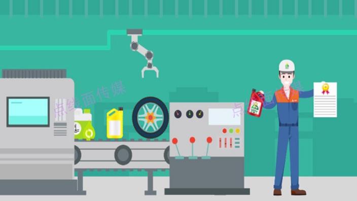 如皋2d動畫制作 歡迎咨詢「無錫點線面文化傳媒供應」