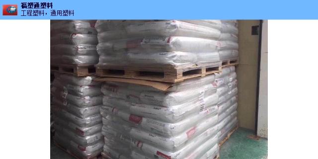 嘉兴进口美国杜邦尼龙 贴心服务 无锡市福塑通塑料供应