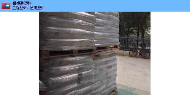 淮安美国杜邦尼龙FR50 诚信互利 无锡市福塑通塑料供应