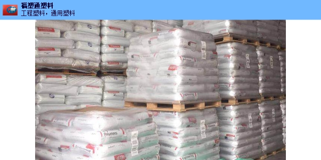 天津美国杜邦尼龙101F 值得信赖 无锡市福塑通塑料供应