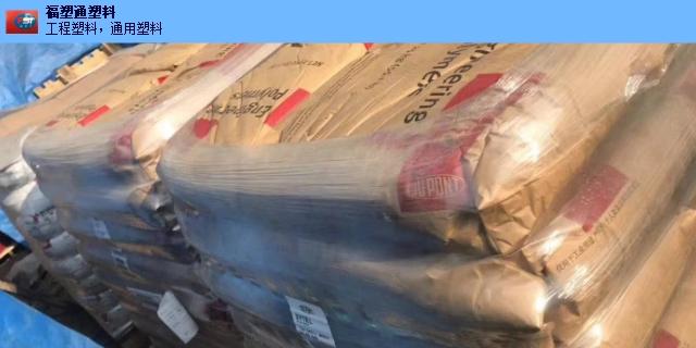 进口美国杜邦尼龙101L 服务至上 无锡市福塑通塑料供应