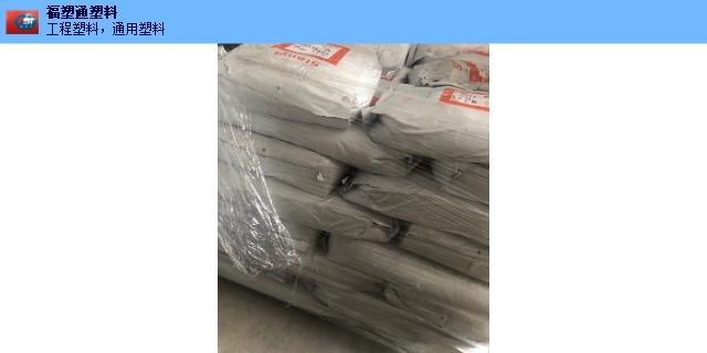 泰州帝斯曼PA46 TE250F9塑料粒子批发 抱诚守真 无锡市福塑通塑料供应