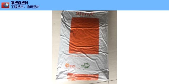 宿迁帝斯曼PA46系列塑料粒子报价 有口皆碑 无锡市福塑通塑料供应