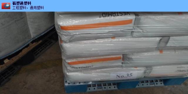 太倉帝斯曼 TW241F10供應商 誠信為本 無錫市福塑通塑料供應