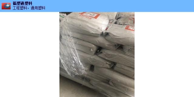 镇江帝斯曼PA46 TE250F9报价 来电咨询 无锡市福塑通塑料供应