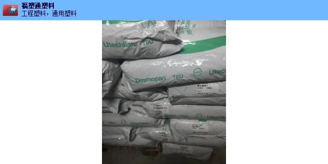 南京科思创TPU系列费用 信息推荐 无锡市福塑通塑料供应