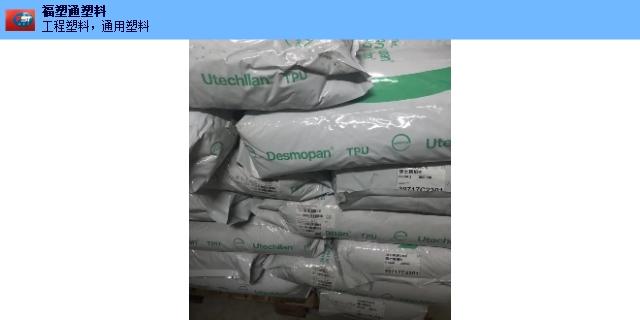 常州科思创TPU1960A供应商 诚信为本 无锡市福塑通塑料供应