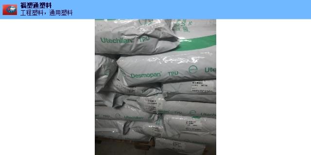 镇江科思创TPU1960A塑料粒子价格 来电咨询 无锡市福塑通塑料供应
