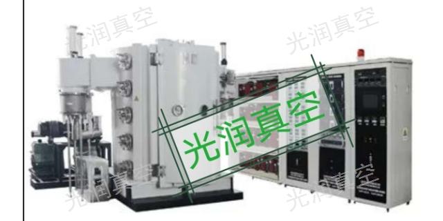 浙江高质量真空镀膜机生产