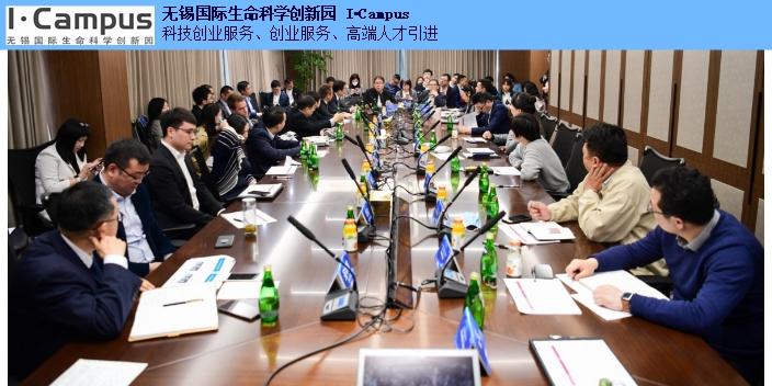 北京阿斯利康招商企業服務 和諧共贏 無錫高新科技創業園供應