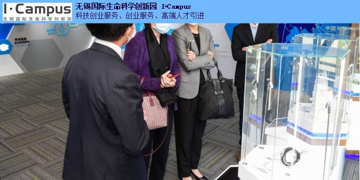 北京創新園招商哪里有 誠信服務 無錫高新科技創業園供應