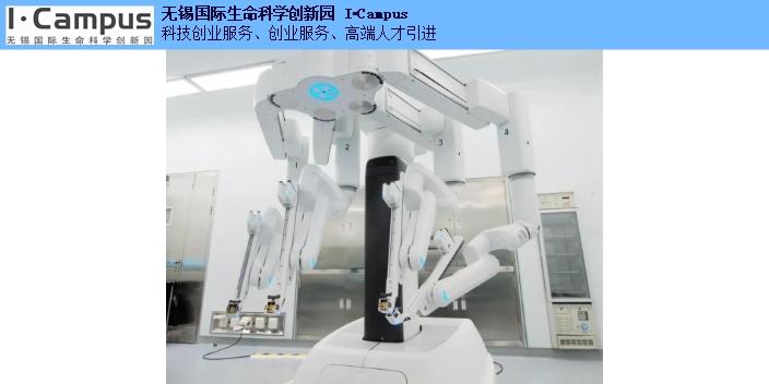 重庆高新技术生物医药政策