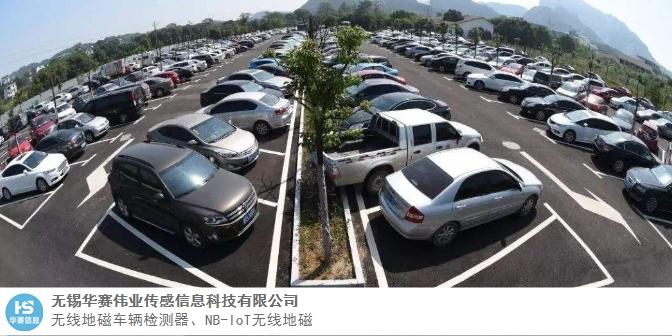 四川地磁+雷達雙模停車地磁余位顯示