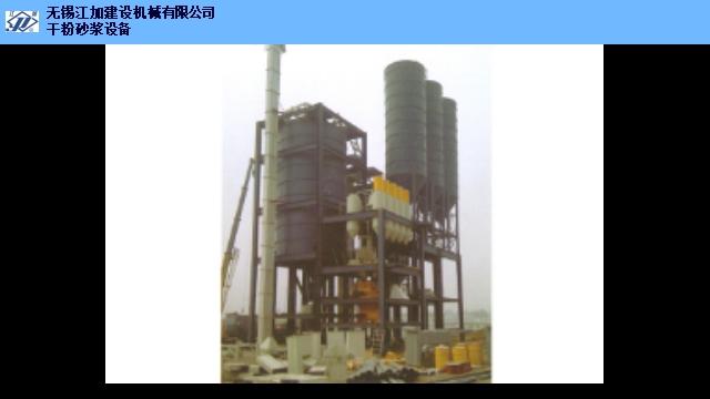 预拌干粉砂浆设备混合机 欢迎咨询「无锡江加」