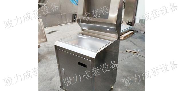 上海控制操作台厂家定制 贴心服务 无锡市骏力成套设备供应