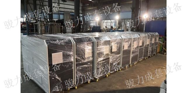河南专业操作台 推荐咨询 无锡市骏力成套设备供应