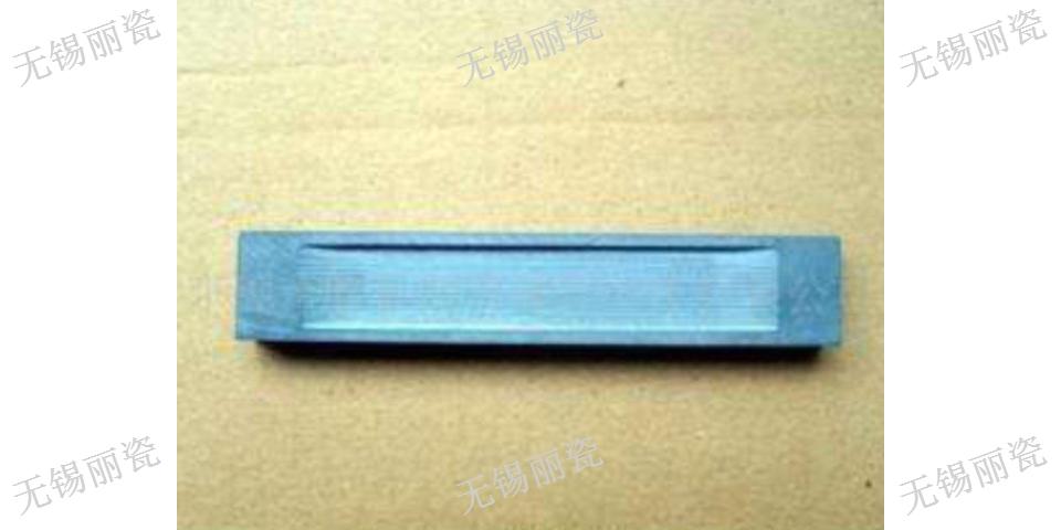 福建真空鍍鋁導電蒸發舟陶瓷蒸發舟價格 真誠推薦「無錫麗瓷電子供應」