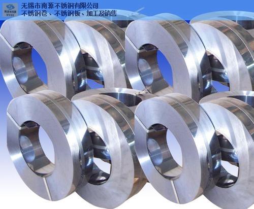 上海309S不锈钢卷新报价