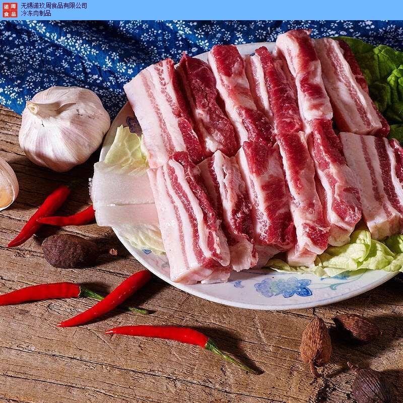 云南元盛冷冻肉