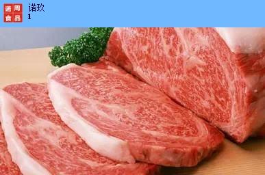 江苏各种巴西带皮带骨五花肉厂家 信息推荐「无锡诺玖周食品供应」