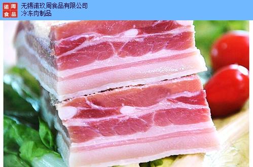 辽宁猪肉物流 贴心服务 无锡诺玖周食品供应