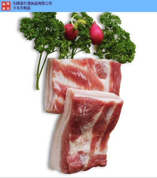 上海绿色猪肉 欢迎咨询 无锡诺玖周食品供应