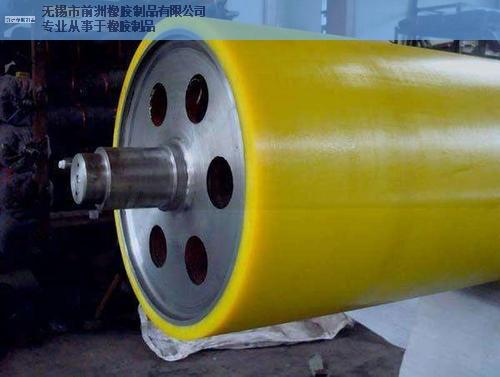 上海优质聚氨酯辊筒定制 无锡市前洲橡胶制品供应