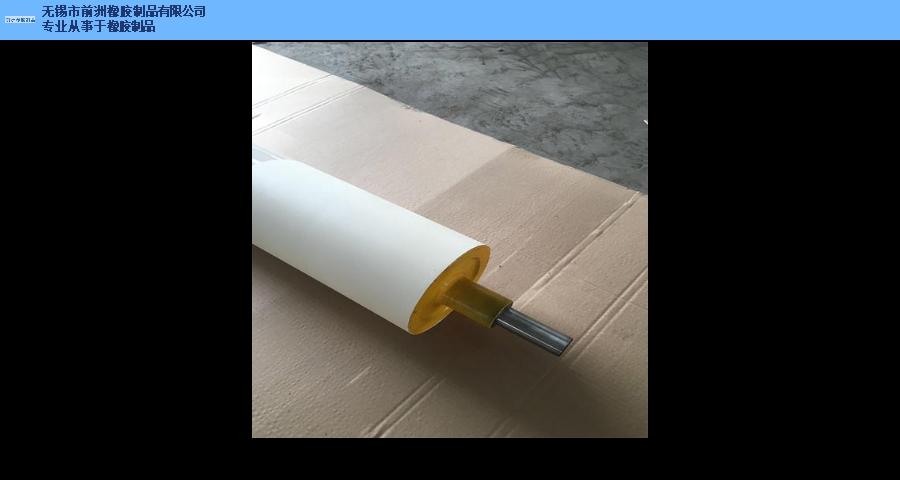 上海冶金胶辊厂家哪家便宜 无锡市前洲橡胶制品供应
