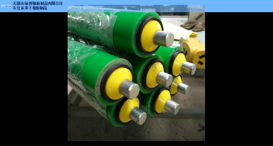 上海冶金胶辊质量怎么样 无锡市前洲橡胶制品供应