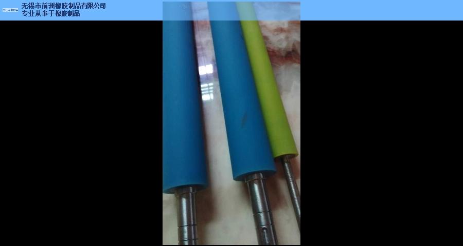 上海冶金胶辊什么品牌比较好 无锡市前洲橡胶制品供应