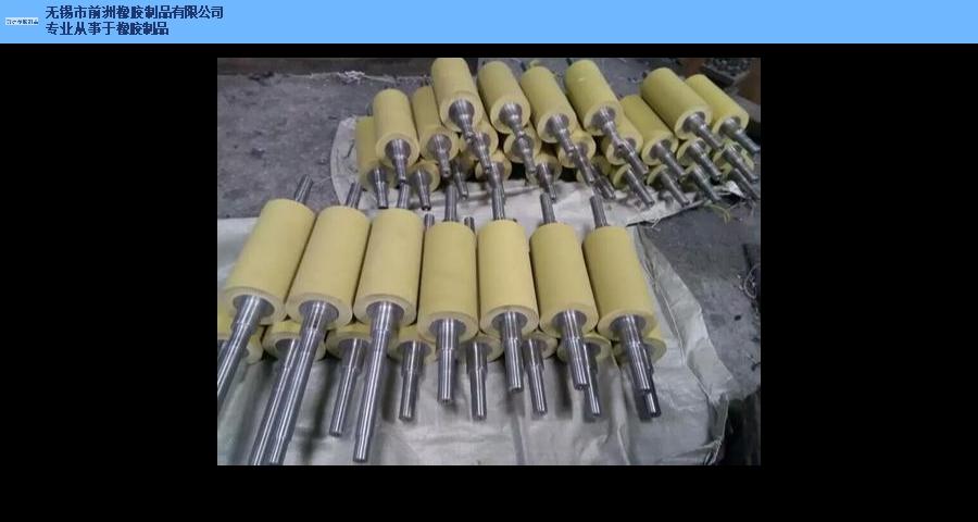 上海冶金胶辊价格哪家便宜 无锡市前洲橡胶制品供应