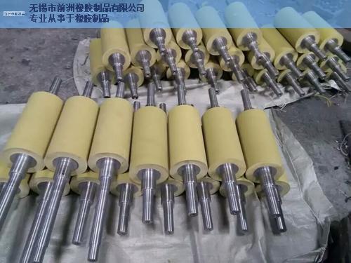 上海冶金胶辊厂家有哪些 无锡市前洲橡胶制品供应