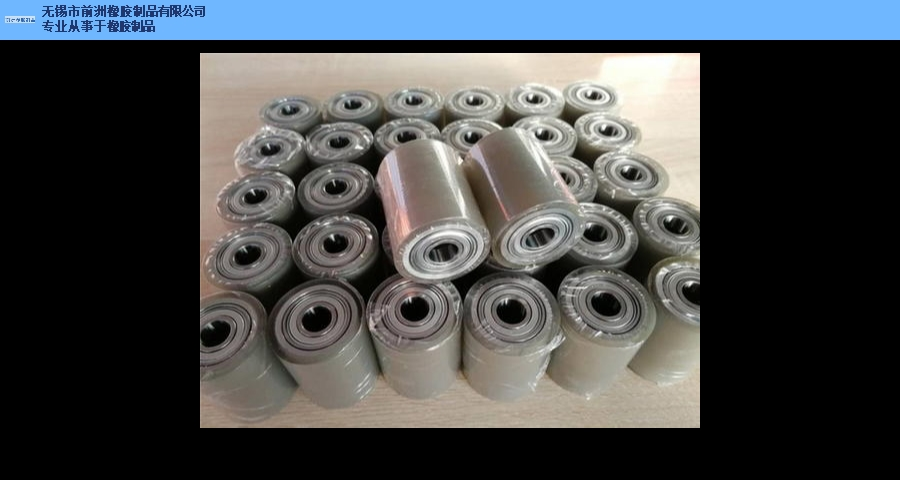上海冶金胶辊排行榜 无锡市前洲橡胶制品供应