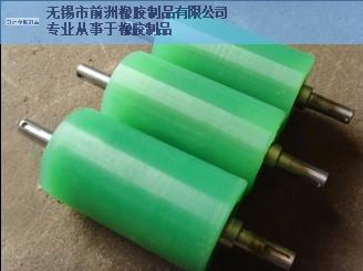 上海冶金胶辊生产商 无锡市前洲橡胶制品供应