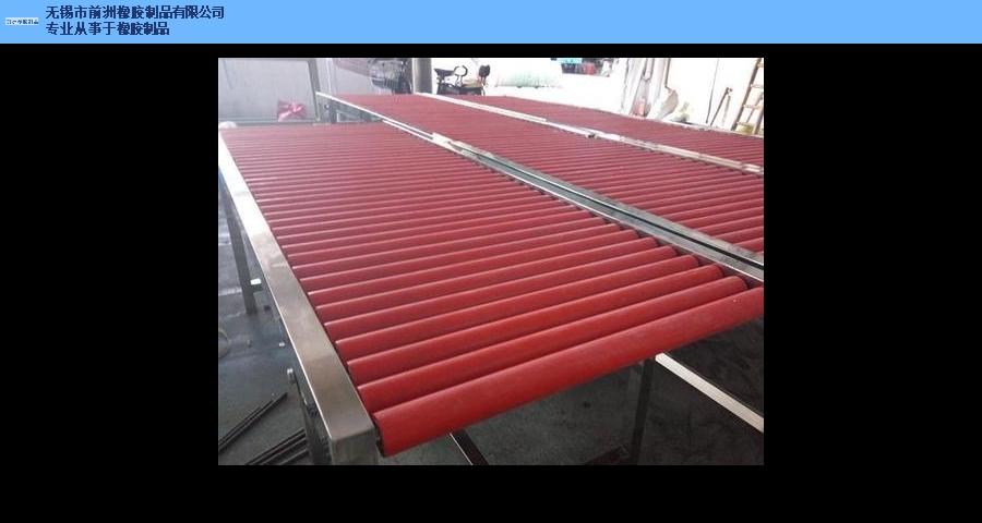 徐汇区挤干辊生产厂商「无锡市前洲橡胶制品供应」