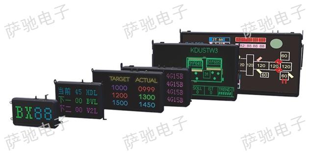 四川工业LED屏多少钱 服务为先 萨驰电气供应