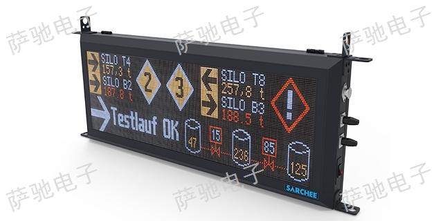 南京工业LED屏制造商 诚信为本 萨驰电气供应