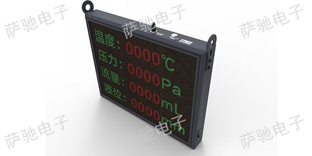 贵州供应安灯看板品牌如何选择 萨驰电气供应