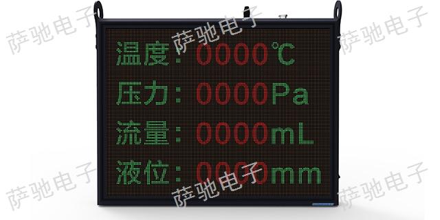 南通安灯显示屏厂家 真诚推荐 萨驰电气供应