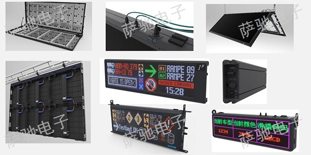 萨驰安灯显示屏哪个牌子好 诚信为本 萨驰电气供应