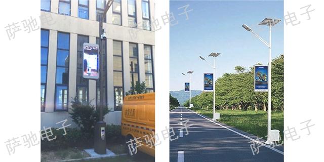 南京智慧路灯屏厂家直供,智慧路灯屏