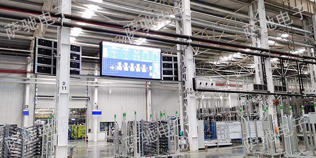扬州工业Andon电子看板 欢迎咨询 萨驰电气供应
