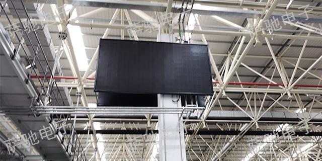 北京工业电子看板多少钱 欢迎来电 萨驰电气供应