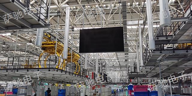 宿迁工业电子看板厂家 诚信为本 萨驰电气供应
