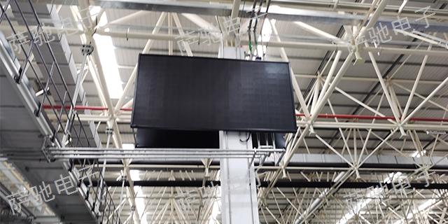衢州显示屏厂家 诚信为本 萨驰电气供应