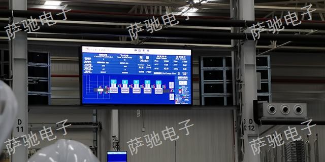 绍兴仓库看板 来电咨询 萨驰电气供应