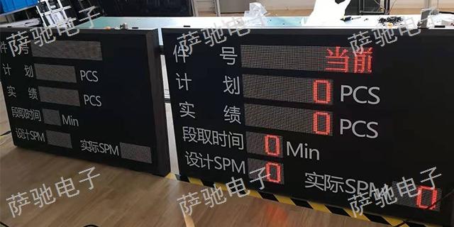 宁波市政LED显示屏 诚信服务 萨驰电气供应