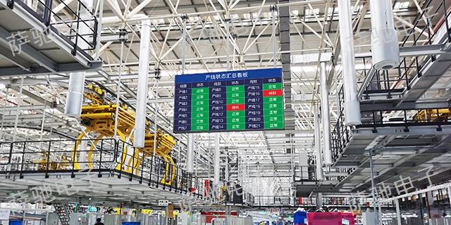 南京显示屏厂家 诚信为本 萨驰电气供应