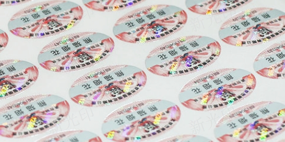 奉賢區兌獎券防偽標簽供應廠家 值得信賴「無錫新光印防偽技術供應」
