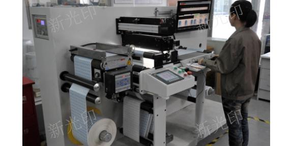 浦東新區防偽標簽設計 歡迎咨詢「無錫新光印防偽技術供應」